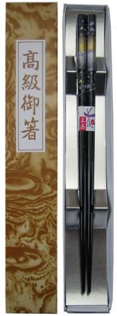 塗箸1膳用箱 高級御箸