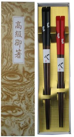 塗箸2膳用箱 高級御箸 金台紙