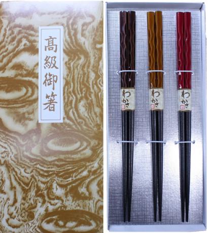 塗箸3膳用箱 高級御箸 銀台紙