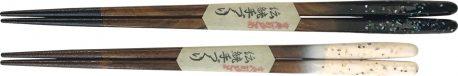 塗箸 桜木