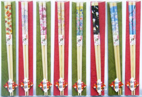 和膳セット 白竹 四季の花(8柄)